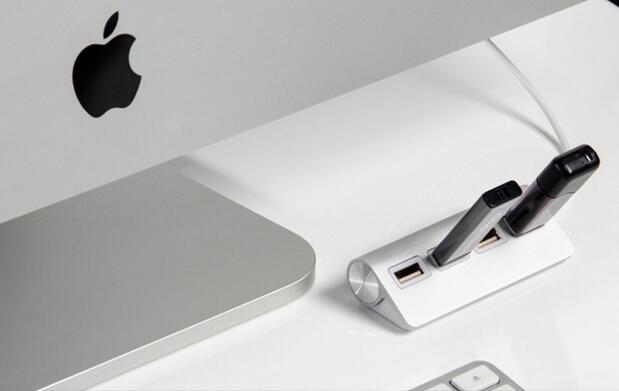 USB Hub de aluminio con 4 puertos por 7,99 €