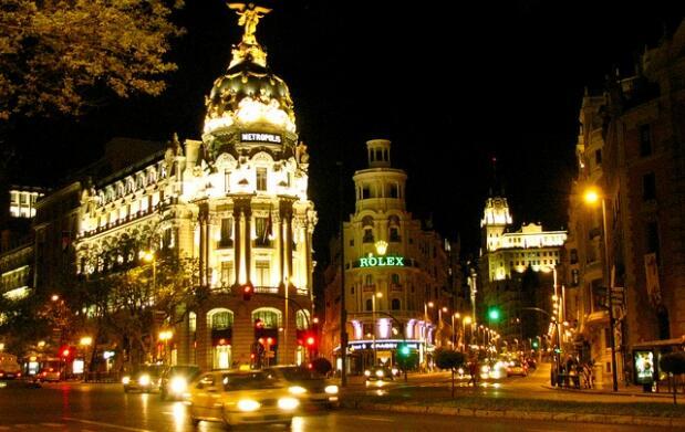 Especial 2 noches en Madrid + tour