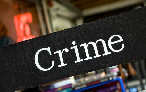 Curso Online de Perfilación Criminal