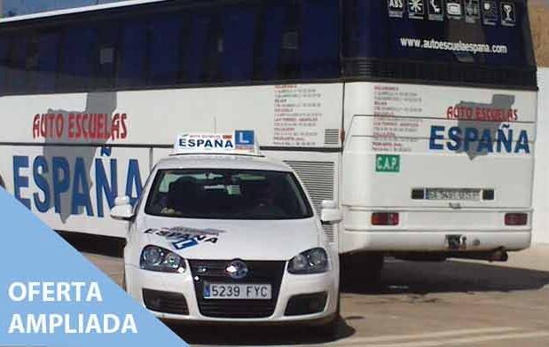 Obtén el CAP para mercancías o pasajeros