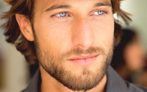 Moderniza tu look: arregla tu barba