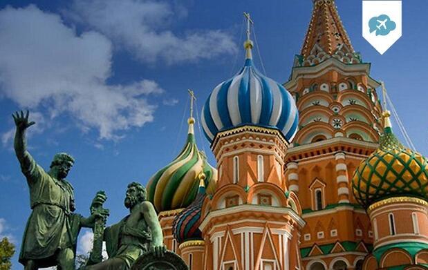 Rusia: Dos Capitales de Oro