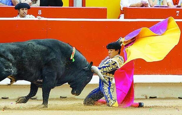 Entradas para los toros en Cantalpino